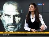 Корпорации Монстров - Компания Apple